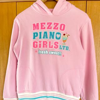 メゾピアノジュニア(mezzo piano junior)の【激レア】メゾピアノ mezzo piano パーカー 夢かわ(その他)