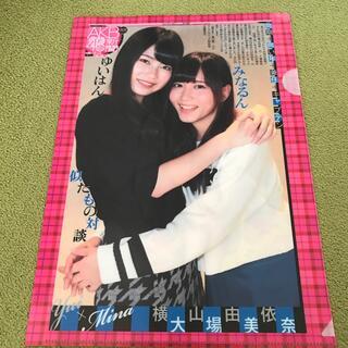 エーケービーフォーティーエイト(AKB48)のAKB48 島崎遥香 松井珠理奈 横山由依 大場美奈 クリアファイル 美品(アイドルグッズ)
