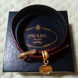プラダ(PRADA)のプラダクロコダイルブレスレット(ブレスレット/バングル)