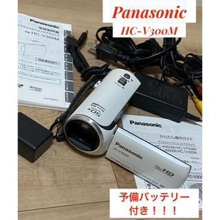 Panasonic - Panasonic HC-V300M ビデオカメラ