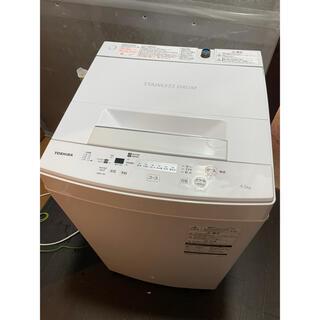 トウシバ(東芝)の185 TOSHIBA 4.5Kg洗濯機 AW-45M7(W) 2020年製(洗濯機)