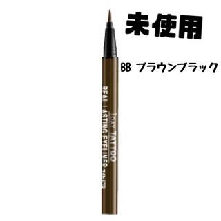 ケーパレット(K-Palette)のK-パレット リアルラスティングアイライナー24hWP  ブラウンブラック(アイライナー)