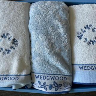 ウェッジウッド(WEDGWOOD)のウェッジウッド フェイスタオル3枚セット(タオル/バス用品)