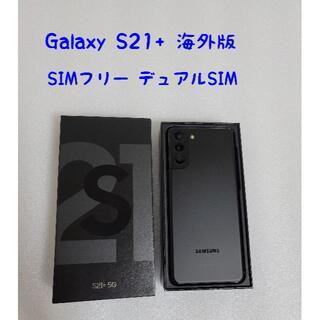 SAMSUNG - Galaxy S21+ SIMフリー グローバル版