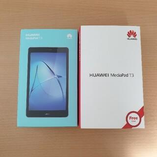 HUAWEI - HUAWEI MediaPad T3 スペースグレー
