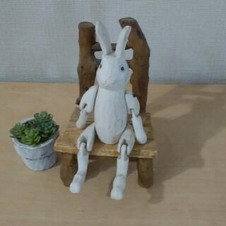 木製うさぎ+チェアーお値下げ(置物)