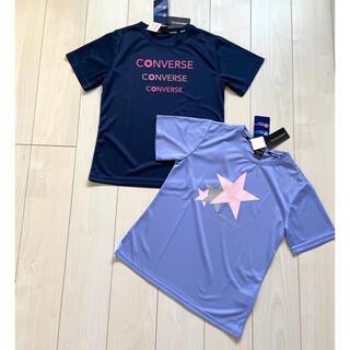 CONVERSE - 新品 converse 吸水速乾 UVカット Tシャツ まとめ売り ブルー M
