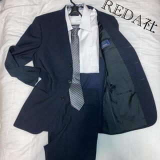ポールスミス(Paul Smith)の【美品】ポールスミス ロンドン & REDA シングルスーツセットアップ 濃紺(セットアップ)