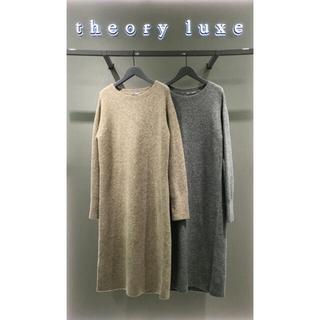 セオリーリュクス(Theory luxe)のTheory luxe 19aw ニットドレス(ひざ丈ワンピース)