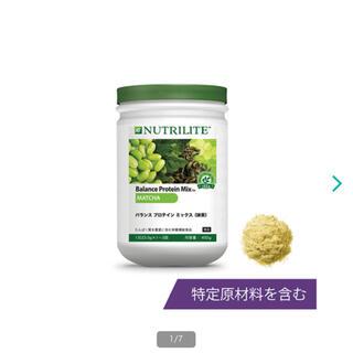 Amway - アムウェイ プロテイン ミックス(抹茶) ニュートリライト