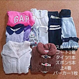 ユニクロ(UNIQLO)の子供服まとめ売り(その他)