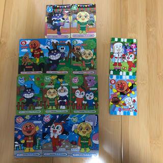 アンパンマン(アンパンマン)のアンパンマン ゲームセンター カード 13枚 バラ売り可(カード)