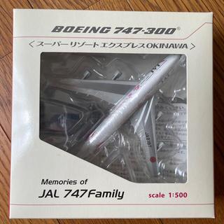ジャル(ニホンコウクウ)(JAL(日本航空))のJAL B747-300SR JA8187 1/500 BJE2084(模型/プラモデル)