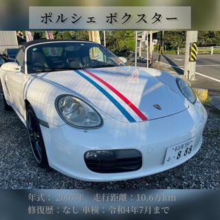 Porsche - ポルシェ ボクスター ナビ★ETC★TV★車検4/7まで