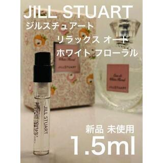 ジルスチュアート(JILLSTUART)の[j]ジルスチュアート リラックス オードホワイトフローラルオーデコロン(ユニセックス)