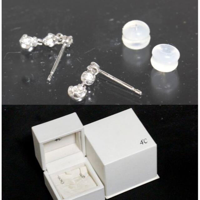 4℃(ヨンドシー)の4℃ ダイヤ 3連 ホワイトゴールド ピアス K18WG 新品仕上済 箱付 レディースのアクセサリー(ピアス)の商品写真