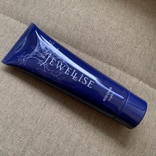 ナプラ(NAPUR)のナプラヘアーマニキュア ブルー(カラーリング剤)