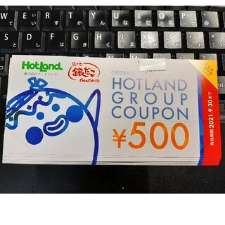 ホットランド 株主優待券 3500円分(フード/ドリンク券)