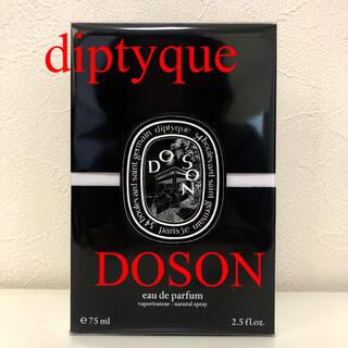 ディプティック(diptyque)の【新品】DIPTYQUE ディプティック オードパルファン ドソン 75mL(香水(女性用))