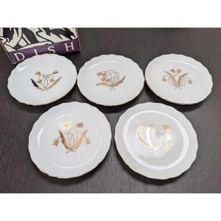 シセイドウ(SHISEIDO (資生堂))の資生堂 ミニディッシュセット 5枚(食器)