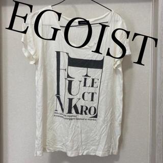 エゴイスト(EGOIST)の【EGOIST】半袖Tシャツ(Tシャツ(半袖/袖なし))