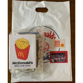 マクドナルド(マクドナルド)のマクドナルド 福袋 大当たり 50周年 ビック スマイル 限定(ノベルティグッズ)