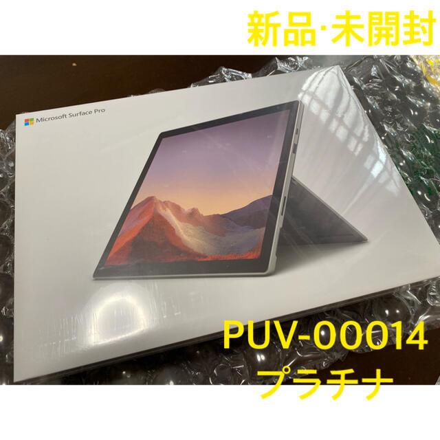 Microsoft(マイクロソフト)のMicrosoft Surface Pro 7 PUV-00014 スマホ/家電/カメラのPC/タブレット(タブレット)の商品写真