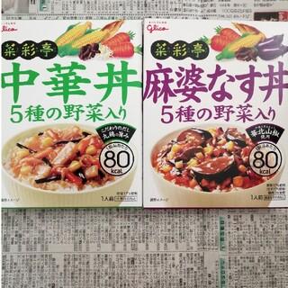 グリコ(グリコ)の中華丼、麻婆なす丼 セット(レトルト食品)