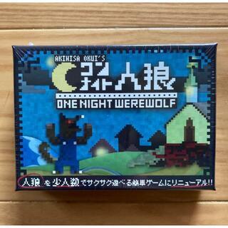 【新品未開封】ワンナイト人狼 カードゲーム(トランプ/UNO)