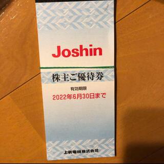 Joshin 株主優待券 200円券 60枚 12000円分(ショッピング)