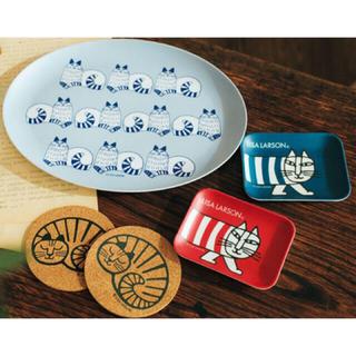 リサラーソン(Lisa Larson)のLISA LARSON リサ・ラーソン インテリアトレー&コースターセット(テーブル用品)