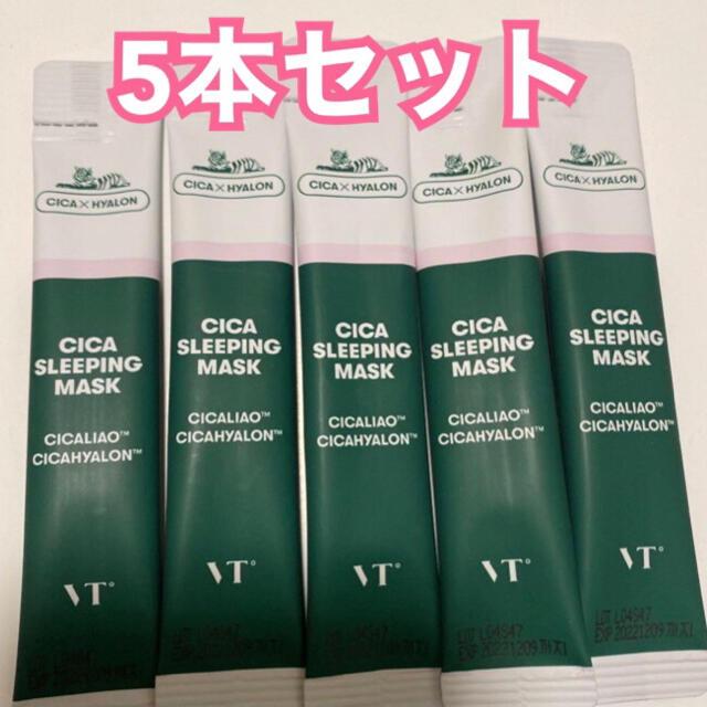 Dr. Jart+(ドクタージャルト)のVT シカスリーピングマスク cica クリーム シカクリーム コスメ/美容のスキンケア/基礎化粧品(フェイスクリーム)の商品写真