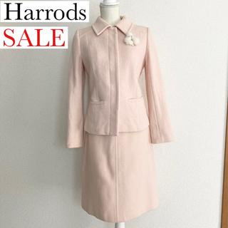 ハロッズ(Harrods)の期間限定SALE❣️ハロッズ アンゴラ混 ピンク ジャケット&スカート(スーツ)