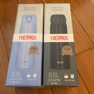 THERMOS - サーモス水筒真空断熱水筒 0.5l 2箱