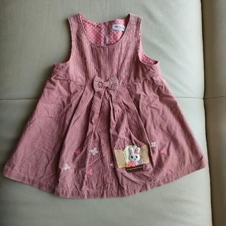 ミキハウス(mikihouse)のミキハウス ジャンバースカート 90(スカート)