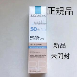 ラロッシュポゼ(LA ROCHE-POSAY)の新品 ラ ロッシュ ポゼ UVイデア XL プロテクションBB 01 30ml(BBクリーム)