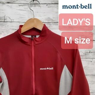 mont bell - mont-bell (モンベル) クールラグランロングスリーブジップシャツ