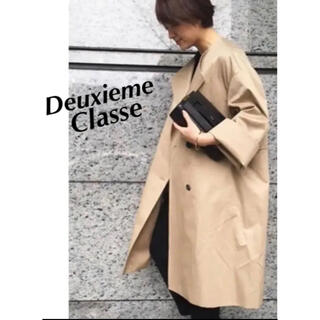 DEUXIEME CLASSE - Deuxieme  Classe ドゥーズイエムクラス ギャバノーカラーコート