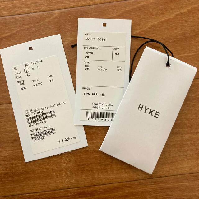 HYKE(ハイク)の新品 HYKE 限定品 紺ブレザー メンズ メンズのジャケット/アウター(テーラードジャケット)の商品写真