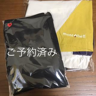 モンベル(mont bell)のmont-bell パンツ XS・レギンス(カジュアルパンツ)