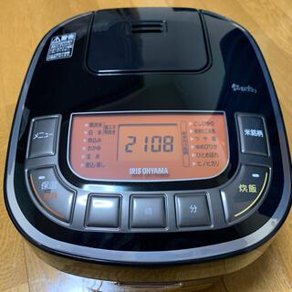 アイリスオーヤマ - [美品]アイリスオーヤマ 炊飯器 RC-MC50