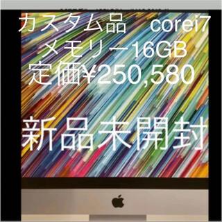 Mac (Apple) - 4k iMac 2019 CTOモデル