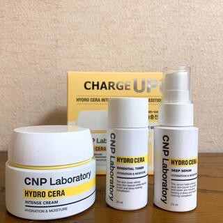 CNP - 【新品】CNP ハイドロセラ インテンスクリーム