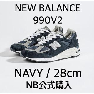 "New Balance - NEW BALANCE M990NB2 ""NAVY""28cm/US10完売品"
