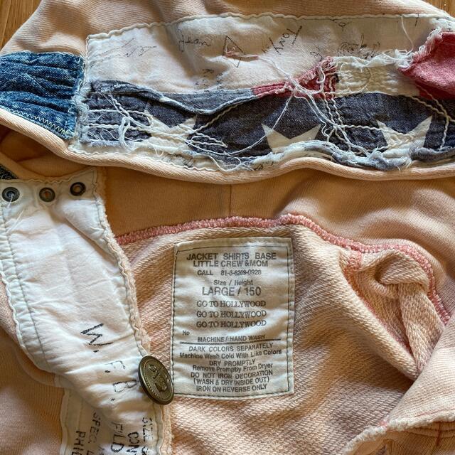 GO TO HOLLYWOOD(ゴートゥーハリウッド)のGO TO HOLLYWOOD 前あきパーカー 150 キッズ/ベビー/マタニティのキッズ服女の子用(90cm~)(Tシャツ/カットソー)の商品写真