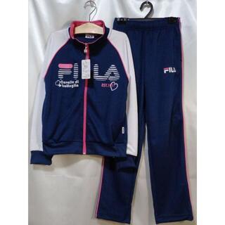 フィラ(FILA)の<R6200R>(130~160cm)★FILA(フィラ)★ジャージセットアップ(パンツ/スパッツ)