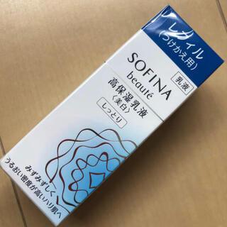 SOFINA - ソフィーナボーテ 高保湿乳液(美白) しっとり つけかえ(60g) 花王