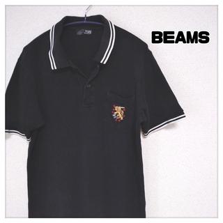 ビームス(BEAMS)の【BEAMS】 ビームス ポロシャツ 古着(ポロシャツ)