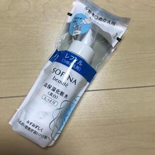 ソフィーナ(SOFINA)のソフィーナボーテ 高保湿化粧水(美白) しっとり つめかえ SOFINA 詰替(化粧水/ローション)