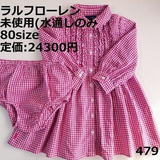 Ralph Lauren - 479 【未使用】 ラルフローレン 80 ワンピース ドレス